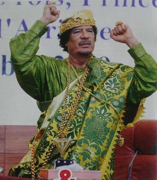 Муамар Каддафи Muammar Cadafi